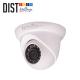 Paket CCTV Infinity 16 Channel Performance IP Black Series